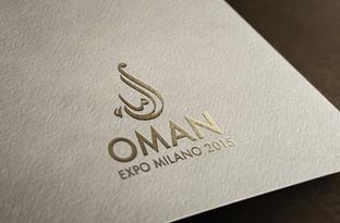 branding_oman_expo_2020_logo_design_gold