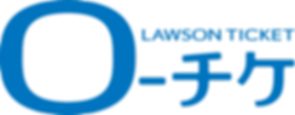 ローソンチケット-ロゴ.png