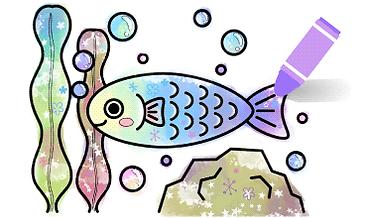 3D-ぬりえワークショップ 魚02