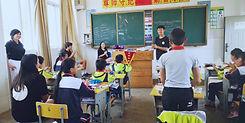Shuanglang Classroom Wide.jpg