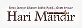 248-2487116_shree-sanatan-dharam-sabha-t