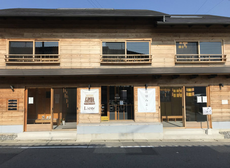 亀崎三軒長屋を見学しました。