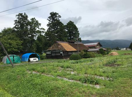 山形県飯豊町の散居景観
