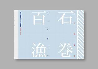ryoshi-textbook-hyo-160403-1_ページ_1.jpg