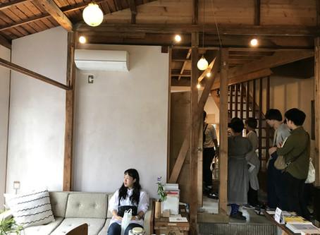 ゼミ旅行19 真鶴出版と伊豆稲取