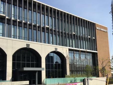 名城大学に着任しました。