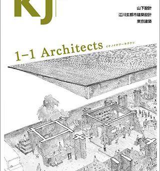 KJ 1-1 architects 特集号について