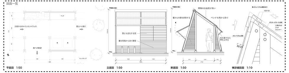建築コンクールのコピー2.jpg