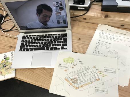 建築企画室