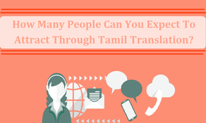 I will be right there meaning in tamil