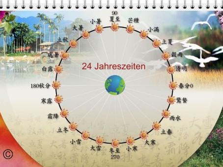 """Lebenspflege und Ernährung im Wandel der  """"24 Jahreszeiten"""""""