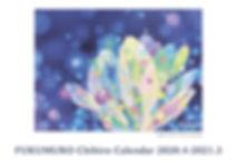 202004-202103_CalenderTOP.jpg
