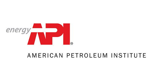 معهد البترول الأمريكي