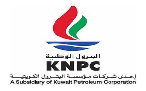 شركة البترول الوطنية الكويتية