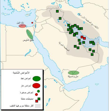 معلومات عن النفط العربي