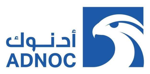 """""""أدنوك"""" الإماراتية تطلب موظفين للعمل لديها في أبوظبي"""