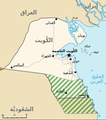 المنطقة المقسومة بين السعودية والكويت