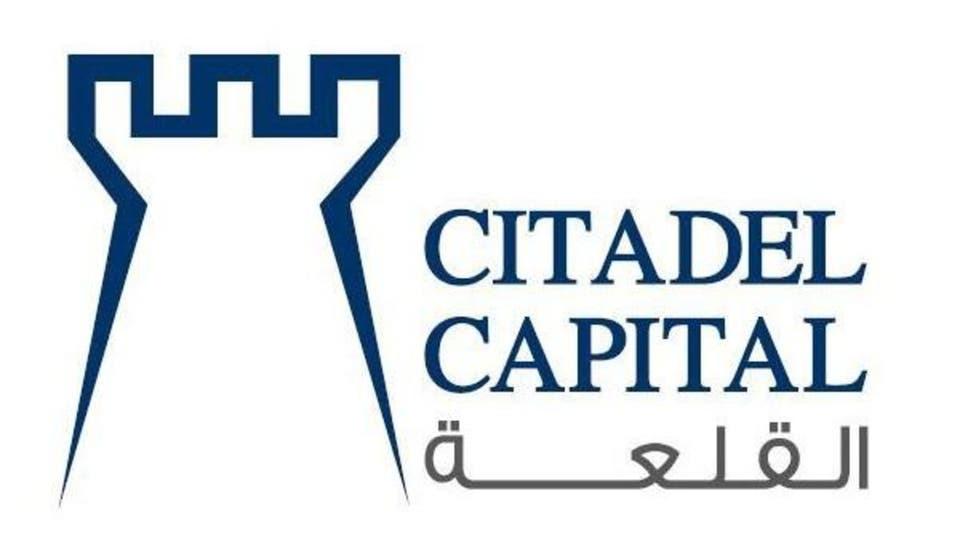 شركة القلعة المصرية تنوي زيادة الإنتاج الكلي لمصفاة التكرير التابعة لها في العام 2021