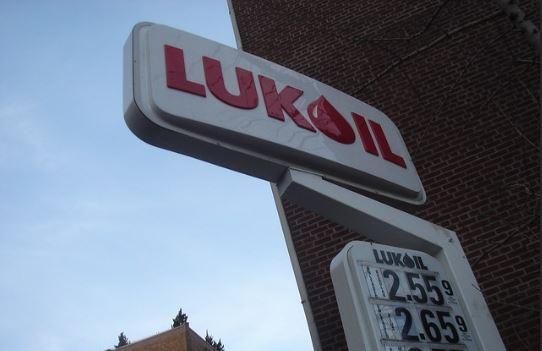 """""""لوك أويل"""" الروسية تنوي الانسحاب من مشروع التنقيب عن الغاز مع أرامكو نهاية العام"""