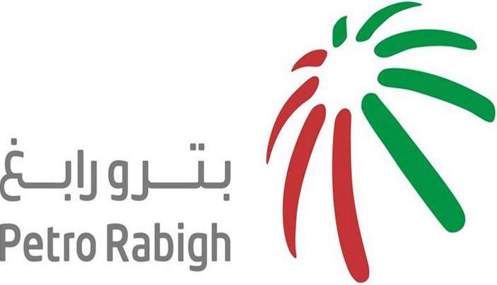 شركة بترو رابغ تعلن عن عدد من الوظائف الشاغرة في السعودية
