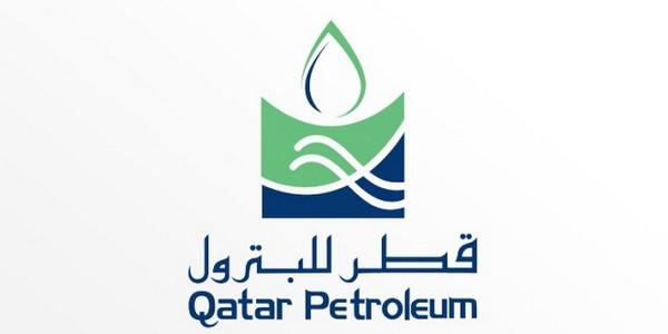 قطر للبترول تعلن عن توفر عدد من الشواغر لمختلف الجنسيات