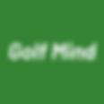 Golf Mind Logo.png
