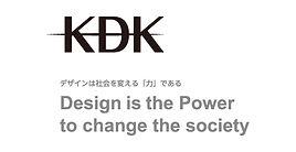 design-is-the-power.jpg