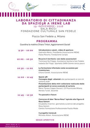 Laboratorio di cittadinanza_Da Spazio3R a IRENE LAB