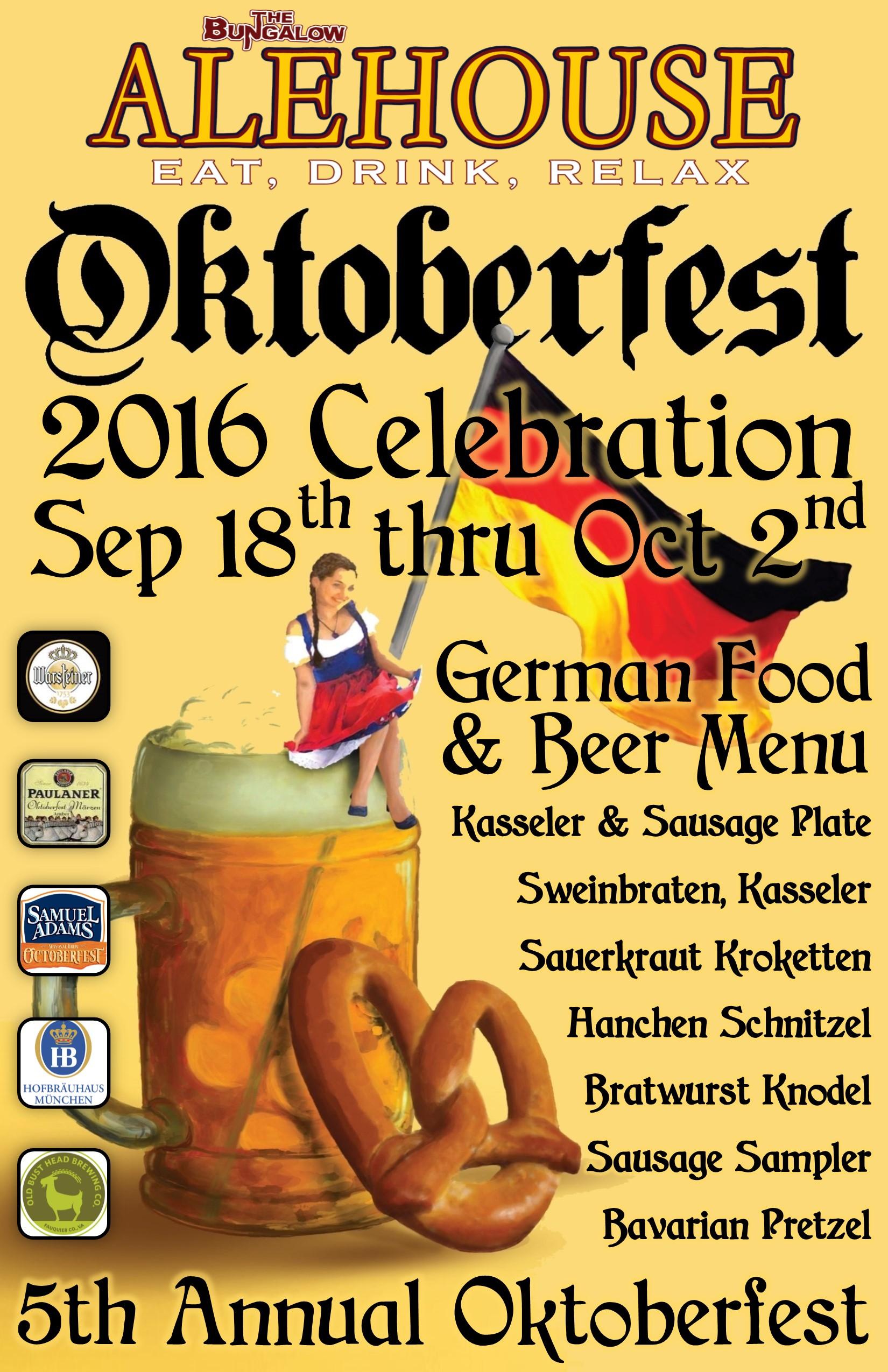 Alehouse Oktoberfest  2016 11x17