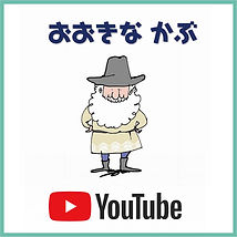 kabu_Youtube_icon.jpg