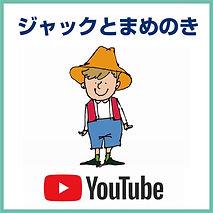 Jack_Youtube_icon.jpg