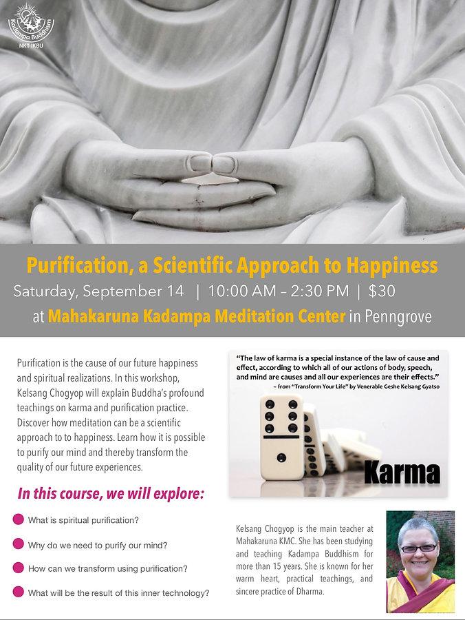 purification retreat_edited.jpg