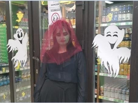 Смотреть фото Сумрачной Ведьмы