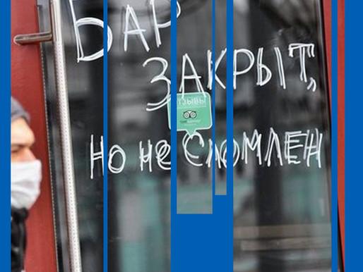 В прошлом году в России закрылась каждая шестая компания