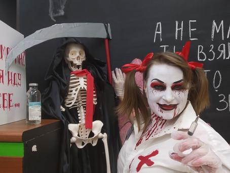 Смотреть фото Больничного ужаса (медсестра)