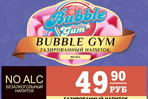 Bubble Gym