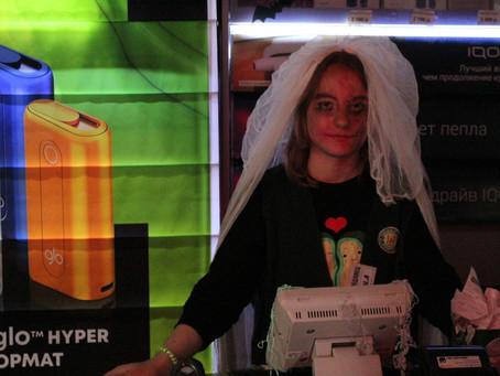 Смотреть фото Брошенной Невесты
