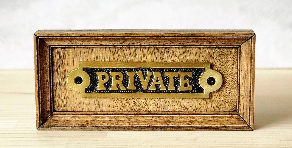 ブラスドアプレート PRIVATE