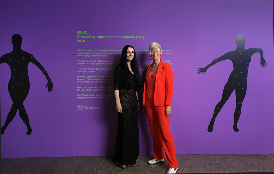 Aideen & Alice at GIAF 2019.jpg