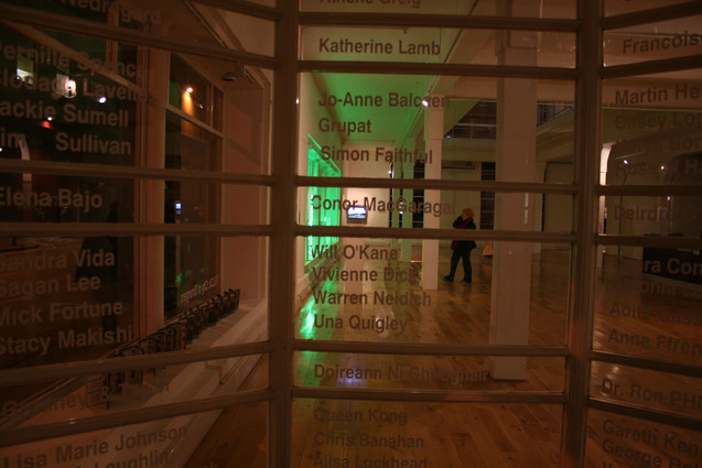 Entrance with names of all the artists participating