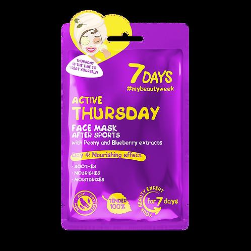 7 Days Active Thursday Sheet Mask 3pcs €1.50 ea