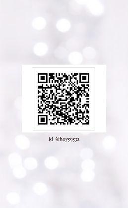 S__217645060_edited.jpg