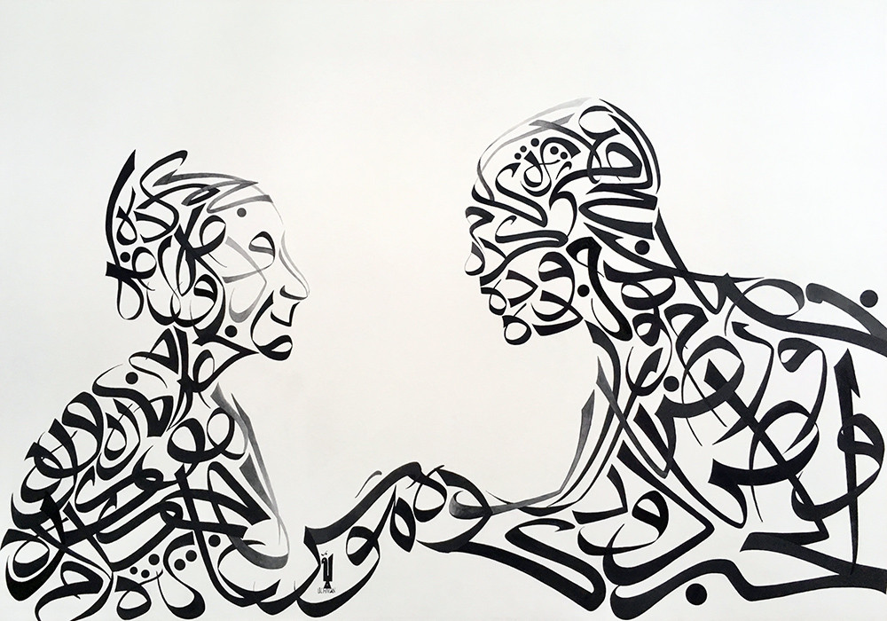 Love goes like that…  الحب كده