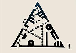 6_Perfect Triangle.jpg