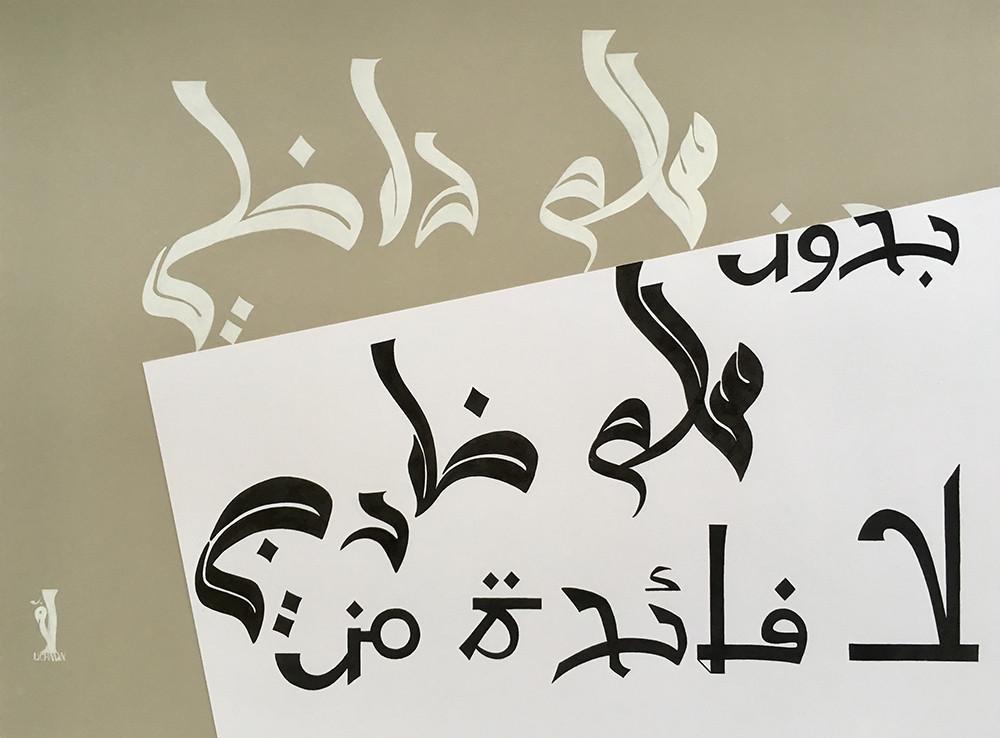 The Inner Peace   السلام الداخلي