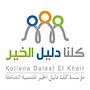 KDE logo_sq.png