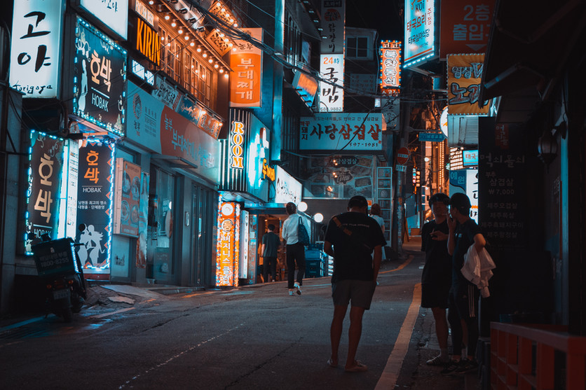 #사당역 #Seoul #Night #Walk #2019