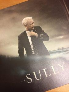 SULLY(ハドソン川の奇跡)から整体にも〇〇が大切と思ったこと