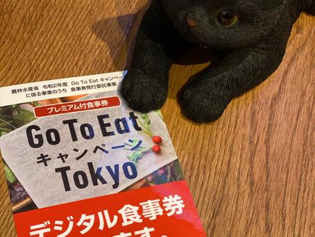 GoTo EAT ,トラベル お食事券が使えます