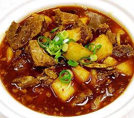Asian Court Curry.jpg